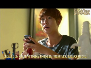 KyuHyun & Tiffany - Rise and Shine (OST To The Beautiful You)